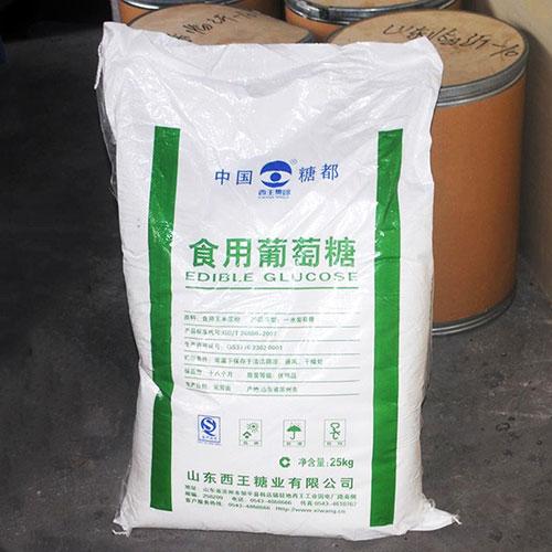 葡萄糖锌钙口服液
