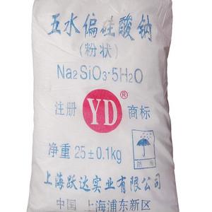 五水偏硅酸钠