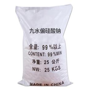 九水偏硅酸钠